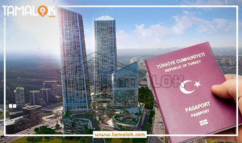 Important Amendments to Acquire Turkish Nationality for Investors